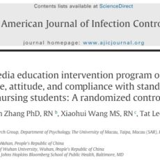 UM-GCMH PhD student Xiong Peng get's first authored paper published in American Journal of Infection Control – Congrats, Xiong Peng!
