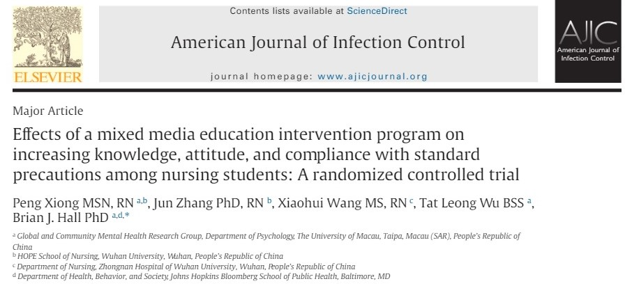 Um Gcmh Phd Student Xiong Peng Get S First Authored Paper Published