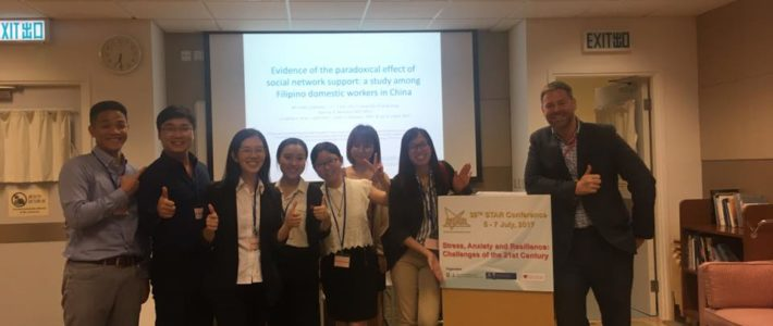 Global and Community Mental Health Research group members present at the 38th annual Stress and Anxiety Research Society Meeting in Hong Kong.